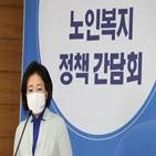 박영선,후보,아바타,의원