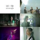 위로,음원,김범수,뮤직비디오