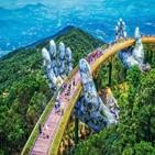 베트남,프로젝트,다낭