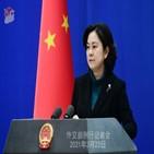 중국,대변인,누리꾼,조약,열강