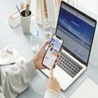 매출,온라인,성장
