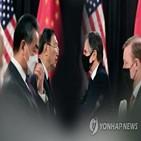 중국,미국,러시아,회담,국가,관계,알래스카,견제,문제,친서