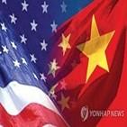 중국,정책,미국,바이든,행정부,주장,비판,트럼프