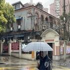 위안부,다이살롱,건물,중국,문제,일본군,상하이,교수,역사,역사관