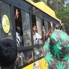 미얀마,시위,석방,구금,통신