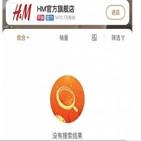 중국,제품,신장,불매,제재