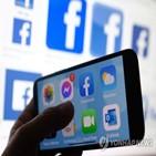 페이스북,인물,허용,콘텐츠,대한,찬양,공적,가디언
