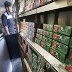 담배,멘솔,흑인,금지,판매