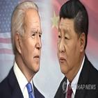 중국,미국,동맹,바이든,대통령,갈등,행정부,협력,대중,과거
