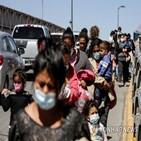 미국,정부,멕시코,밀입국,국경,바이든,급증,밀입국자