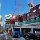 콘크리트,레미콘,삼표,현장,특수,제품,공사,수준,건설,기술
