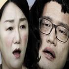 의원,영상,후보,민주당,박주민,민의힘,투표