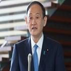 일본,북한,전투기,발사,개발,탄도미사일,배치,비난