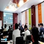 디지털,뉴딜,에너지,팩토리랩,솔루션,산업,한국판