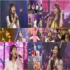 방송,미스트롯2,김다현,토크콘서트,이상형,인생곡