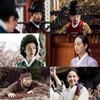 보쌈,수경,배우,이재용,김태우,이준혁,광해군,이이첨,송선미
