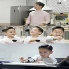 아빠,이준이,메뉴,김재원,해조,스토