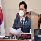 송영길,박영선,민주당,김어준