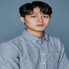 해커,김건수,트웬티,영화