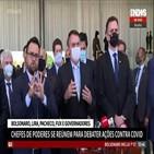 코로나,전날,보우소나,대통령,브라질,주지사,하루