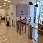 환자,상황,브라질,코로나19,병상,상파울루,병원,코로나,치료,중환자실