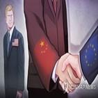 중국,투자협정,유럽의회,제재,추진,비준