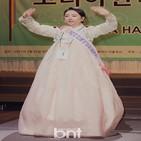 한복,김세라,행사,한복미인선발대
