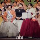 한복,행사,이영경,김태린,뷰티