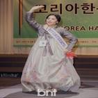 한복,김성현,행사
