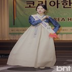 한복,김민지,행사,한복미인선발대