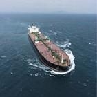 이중연료추진선,사용,수주,선박,연료