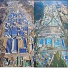 산단,모빌리티산업,미래,중심