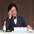 후보,박영선,천안함,민의힘,배준영,대변인