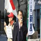 일본,재판,위안부,소송,스즈키,할머니