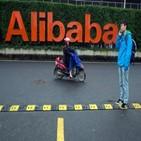 중국,빅테크,기업,플랫폼,통제