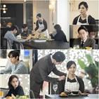 주단태,천서진,김소연,엄기준,김영대,한지현,식사