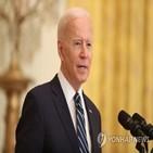 북한,대통령,바이든,대응