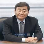 회장,그룹,경영,복귀,성추행