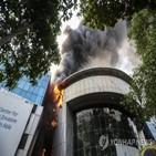 화재,병원,뭄바이