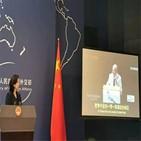 중국,대변인,전쟁,문제,미국