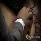 성희롱,중국,해당,기관