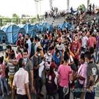 베네수엘라,콜롬비아,국경,충돌