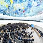북한,인권,결의안,채택,한국,유엔,공동제안국,인권결의안,정부,문제