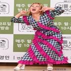 박나래,모습