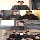 홈즈,안성준,쌍둥이,의뢰인,코디,남양주시,이사,매물
