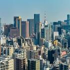한국,일본,변호사,아파트,부동산,사람,생각,설명,생활,도쿄