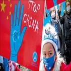 중국,나이키,제재,기업,불매운동,대해
