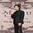 역사,조선구마,배우,왜곡,대해,중국