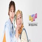 장면,논란,시청자,MBC