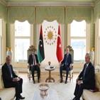 리비아,에르도안,터키,임시정부,접견